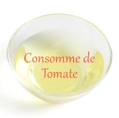 キスコ トマトコンソメ 1kg
