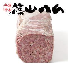 篠山ハム 肉感を重視した田舎風パテ/パテ ド カンパーニュ 700g