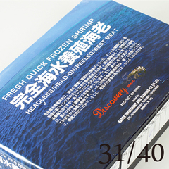 ディスカバリー 完全海水養殖 無頭ブラックタイガーエビ 特級品 31/40 1.8kg
