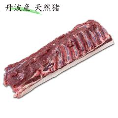 丹波産 天然猪ロース正肉 赤身
